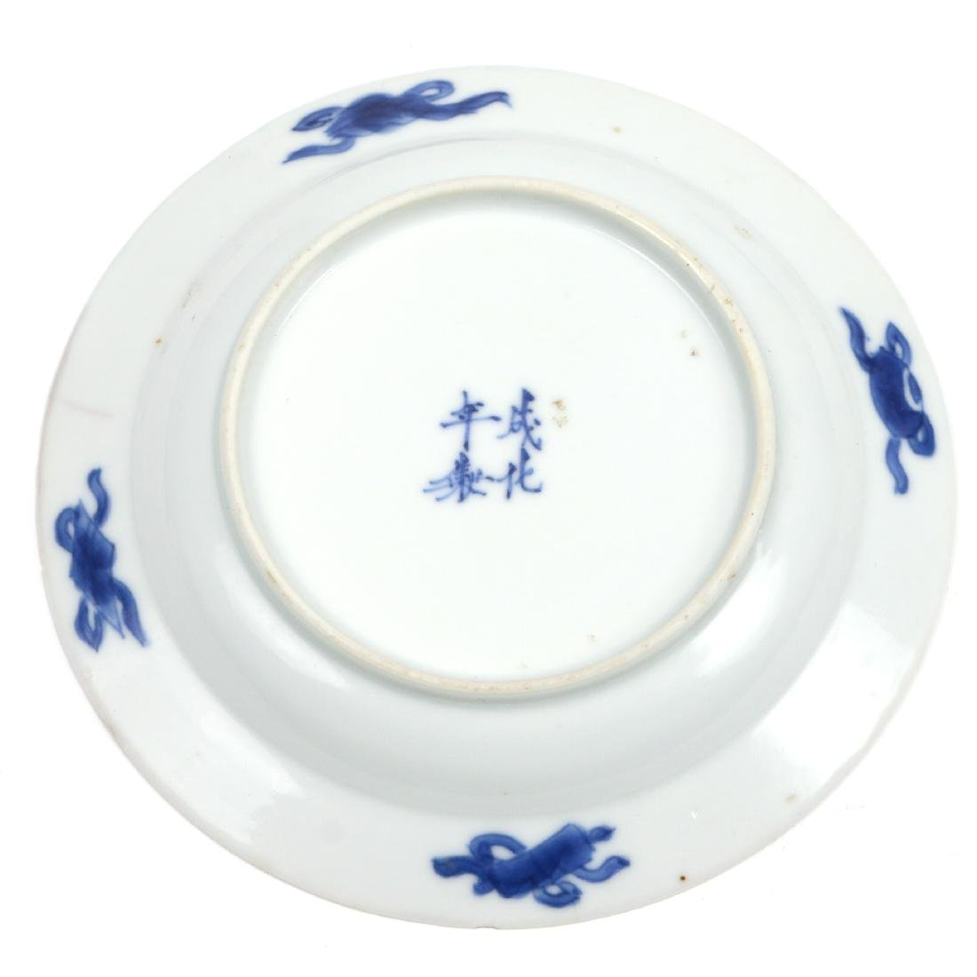CHINESE BLUE & WHITE PORCELAIN CUP & SAUCER - 6