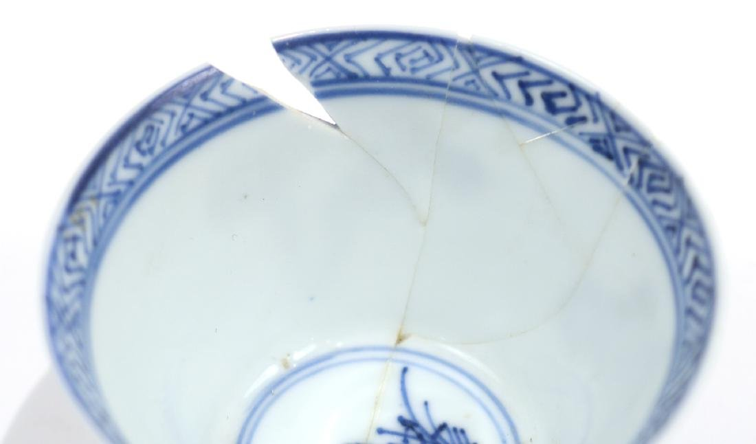 CHINESE BLUE & WHITE PORCELAIN CUP & SAUCER - 7