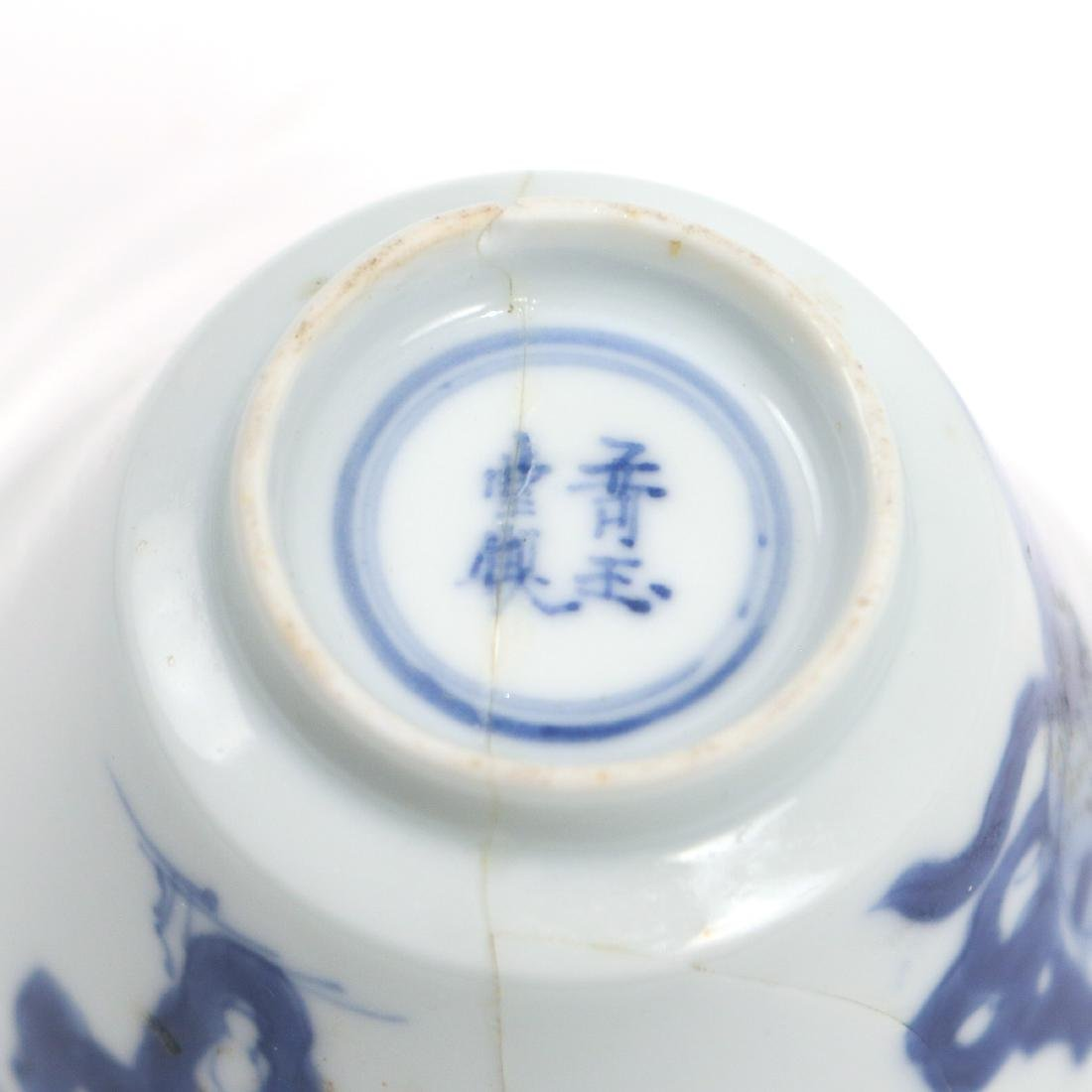 CHINESE BLUE & WHITE PORCELAIN CUP & SAUCER - 8