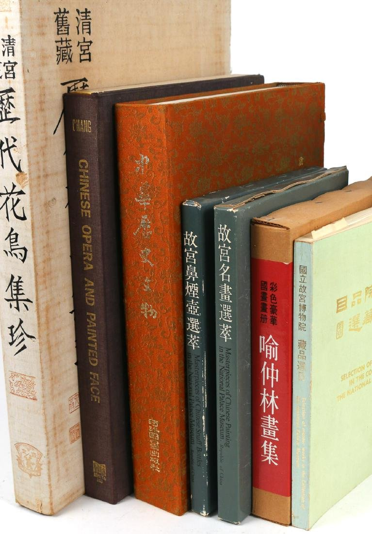 (8vol) CHINESE REFERENCE BOOKS - 2