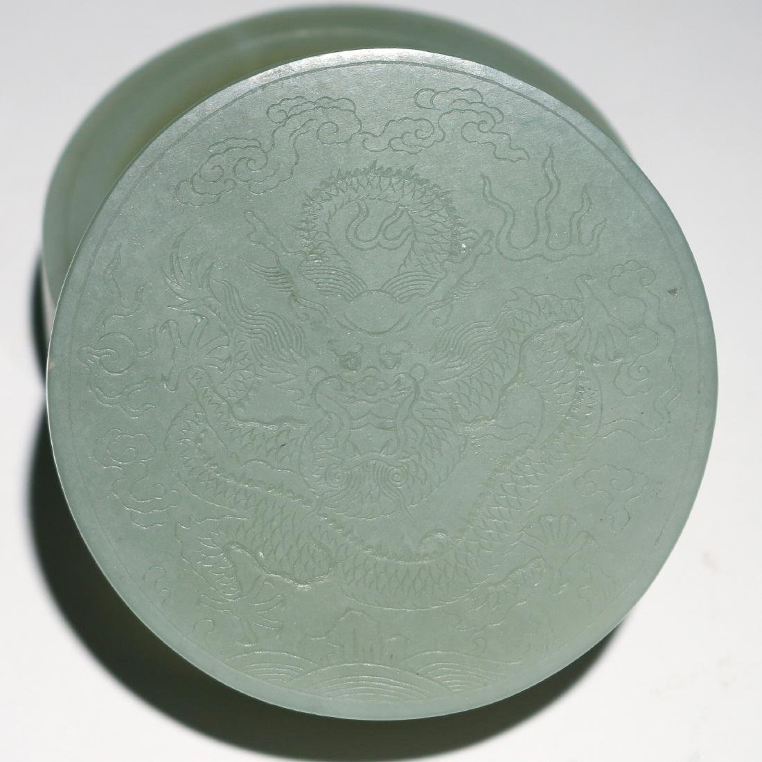 (3pc) CHINESE JADE TABLE ITEMS - 4