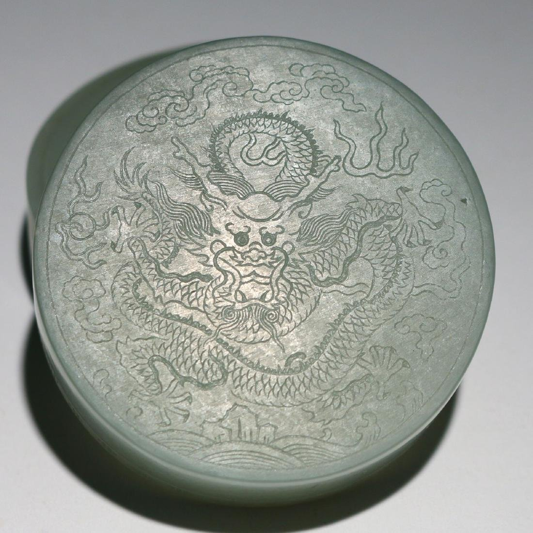 (3pc) CHINESE JADE TABLE ITEMS - 5