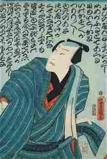 UTAGAWA KUNISADA TOYOKUNI III 17861864