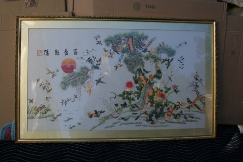 19: MID-20TH C. JAPANESE EMBROIDERY ON SILK