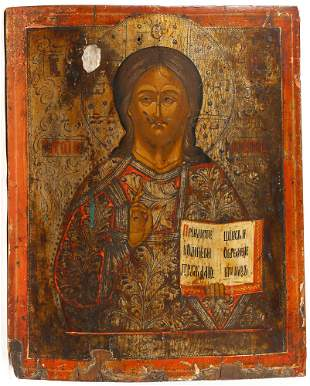 RUSSIAN ICON: CHRIST the TEACHER