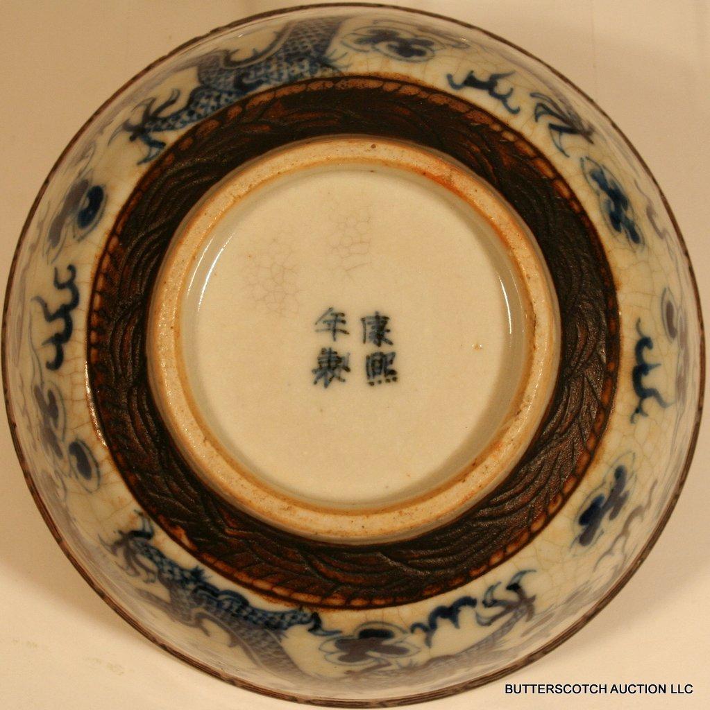 21:  CHINESE BLUE & WHITE PORCELAIN BOWL  W/DRAGON - 2