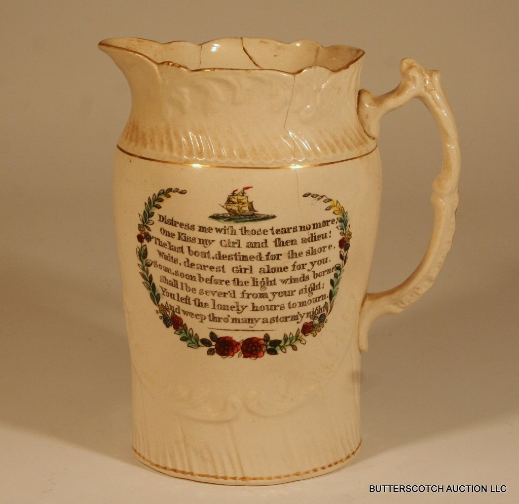 22:  19TH C. CREAM WARE PITCHER W/BLK. TRANSFER WARE