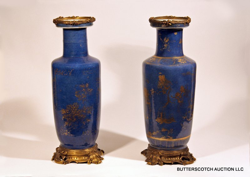 277:  PAIR 18THC. BLUE CHINESE ROULEAU-SHAPED VASES