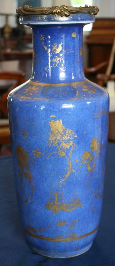 277:  PAIR 18THC. BLUE CHINESE ROULEAU-SHAPED VASES - 2