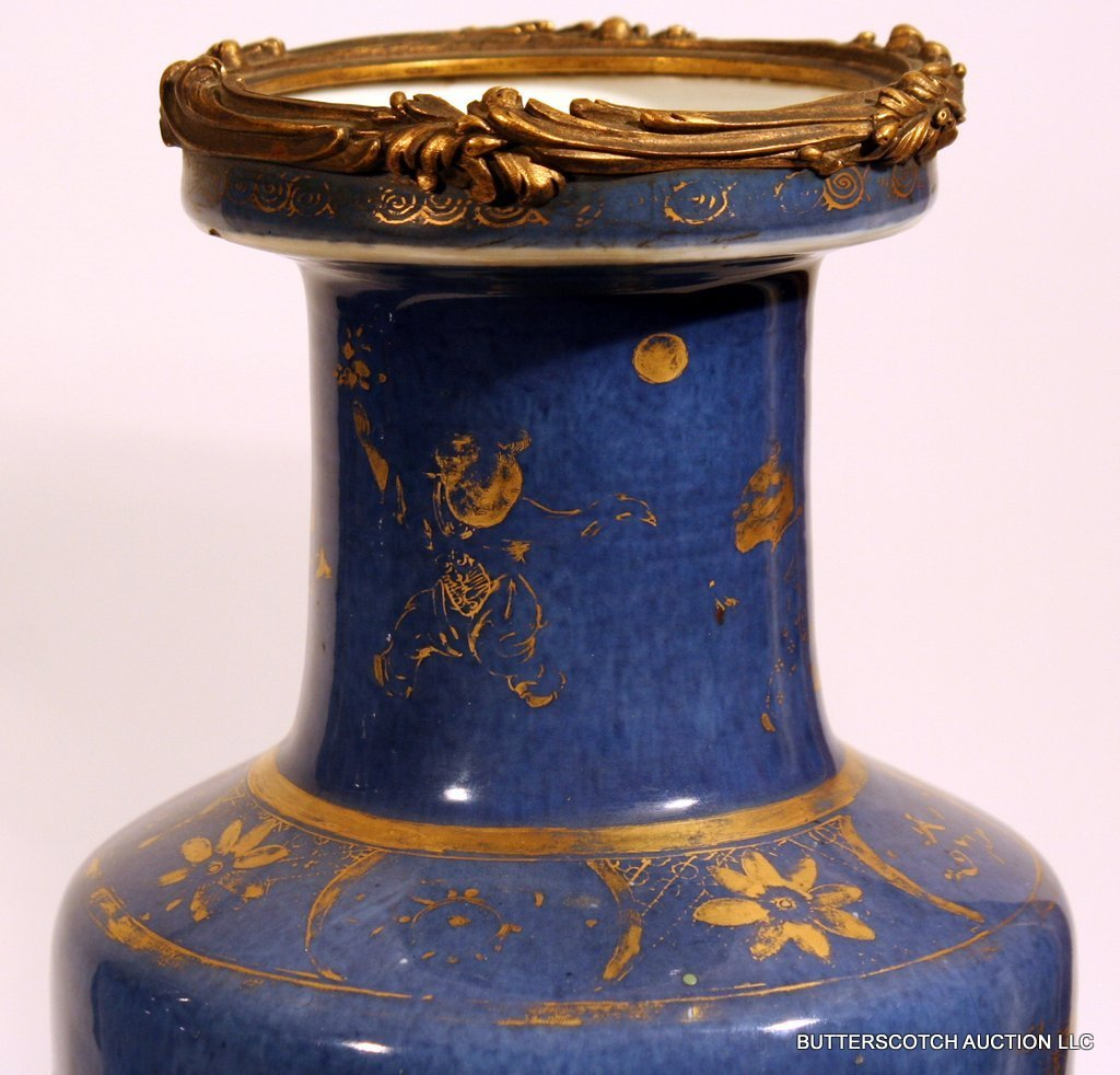 277:  PAIR 18THC. BLUE CHINESE ROULEAU-SHAPED VASES - 3