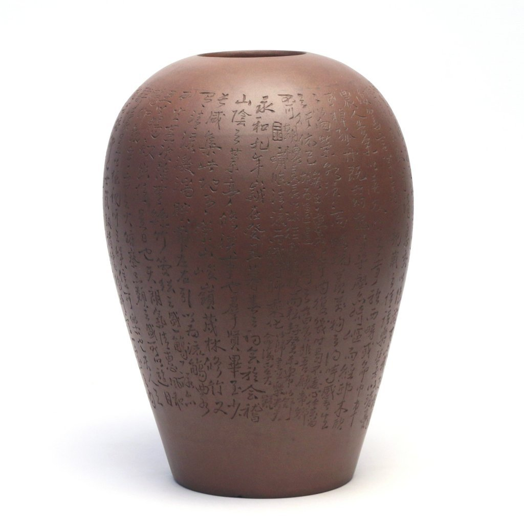 RARE YIXING 'POETRY CALLIGRAPHY' OVOID VASE