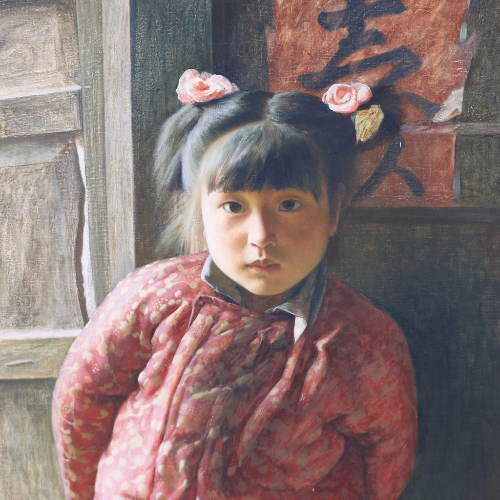XU YANZHOU (Chinese, b. 1961-) - 3