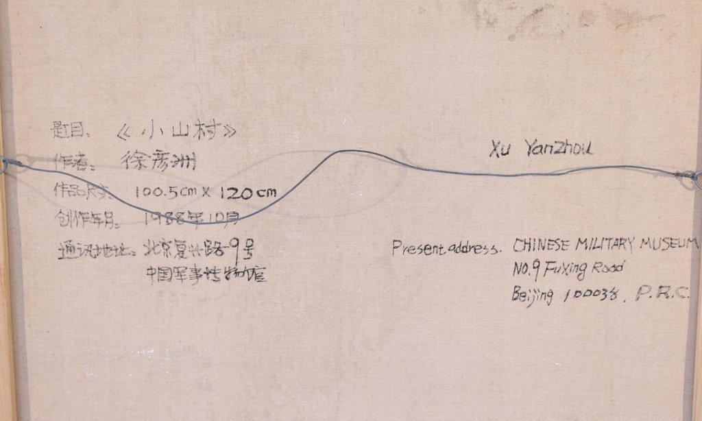 XU YANZHOU (Chinese, b. 1961-) - 9