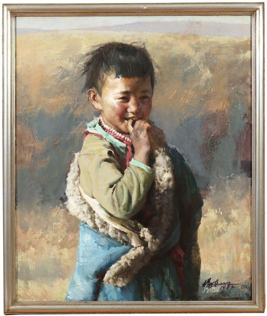 YANG KESHAN (Chinese, 1944-) - 2