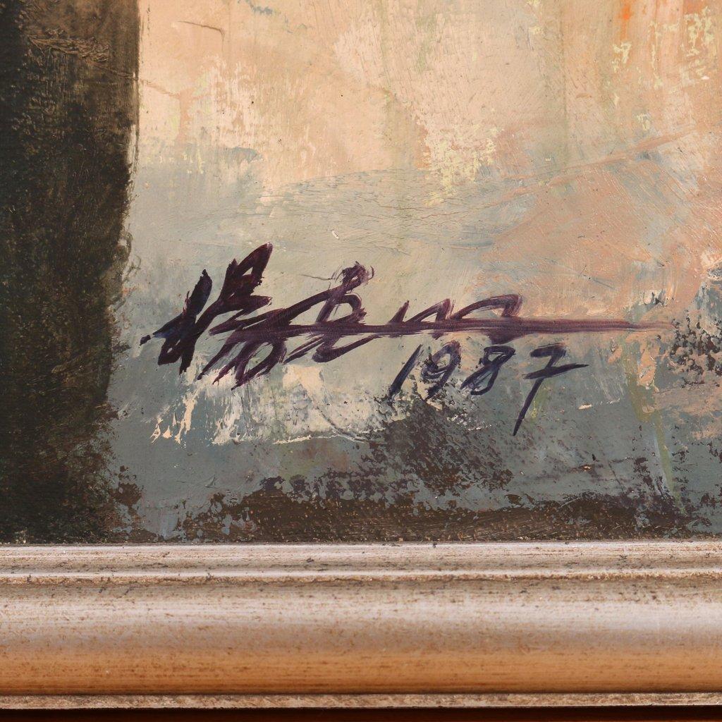 YANG KESHAN (Chinese, 1944-) - 4