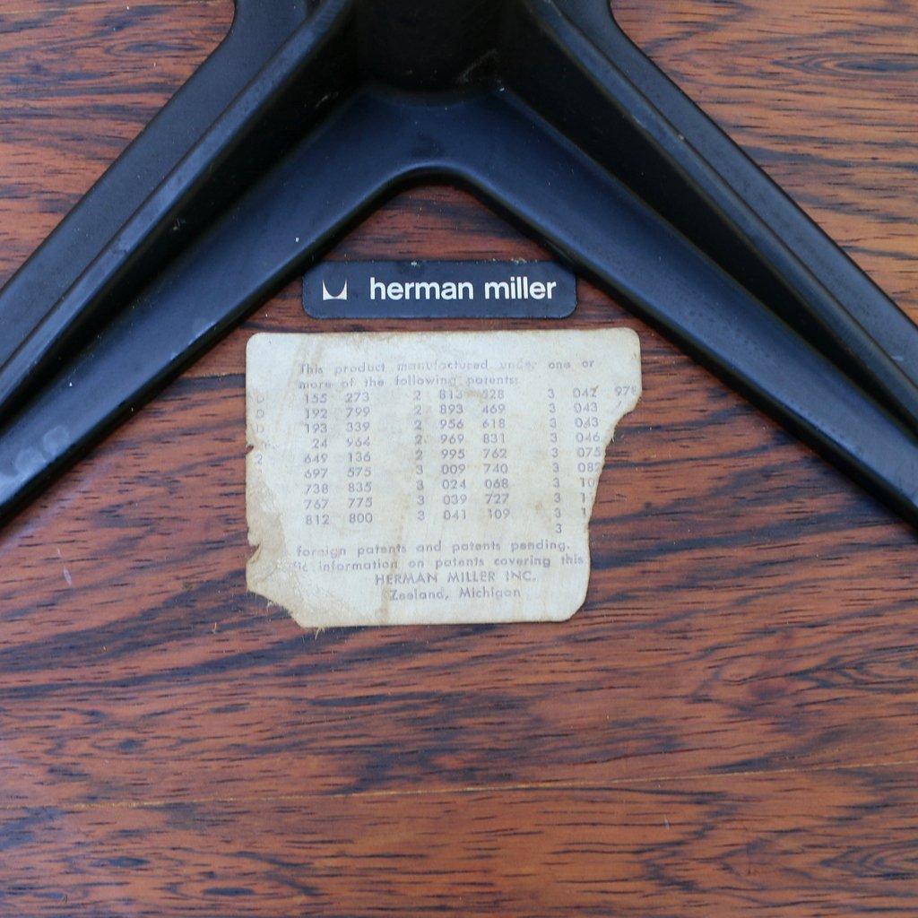 CHARLES & RAY EAMES FOR HERMANN MILLER - 3