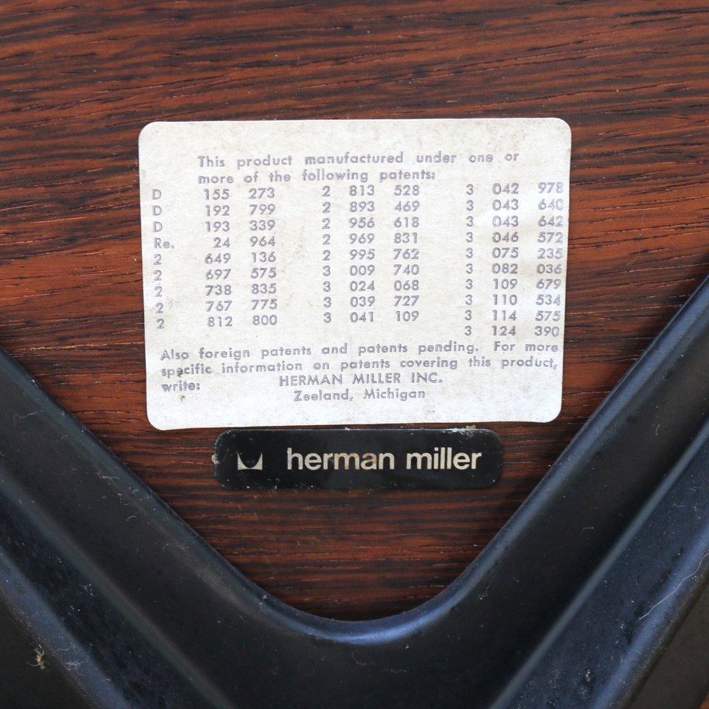 CHARLES & RAY EAMES FOR HERMANN MILLER - 7