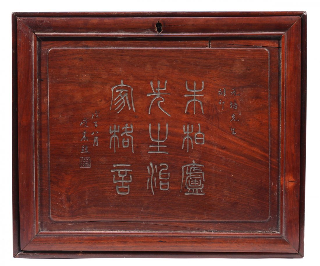 CHINESE HARDWOOD SEAL COLLECTION BOX - 6