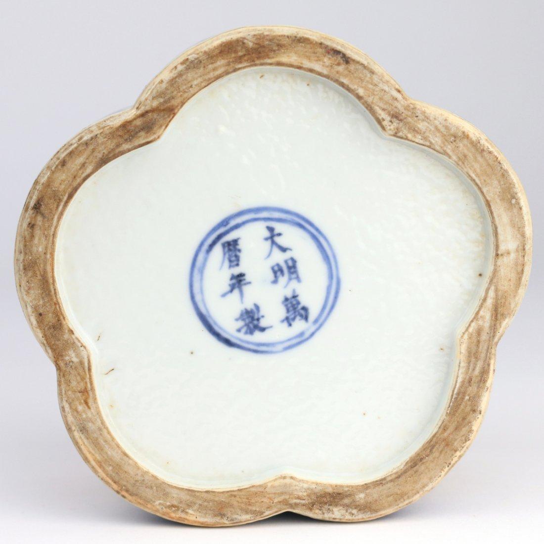 CHINESE WUCAI PORCELAIN FOOD BOX - 5