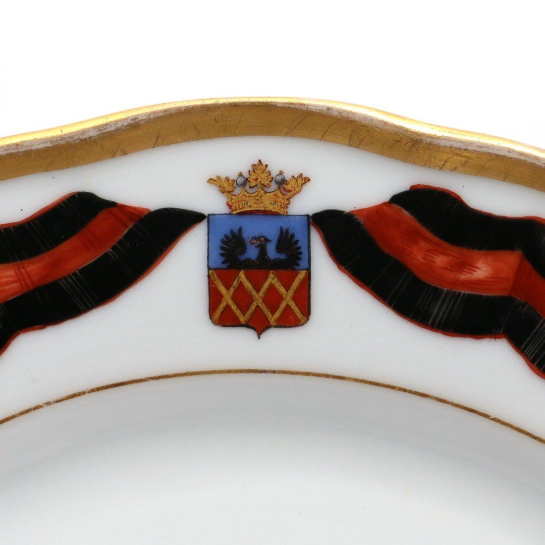(2pc) BROTHERS KORNILOV ARMORIAL PLATES - 8