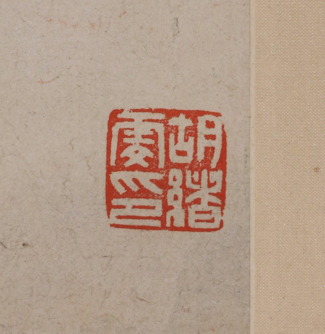 (2pc) HU XUWEN (Chinese, 1960-) HANGING SCROLLS - 10