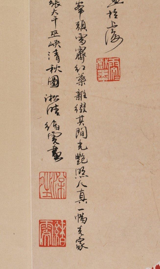 (2pc) HU XUWEN (Chinese, 1960-) HANGING SCROLLS - 2