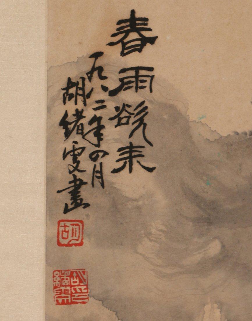 (2pc) HU XUWEN (Chinese, 1960-) HANGING SCROLLS - 4