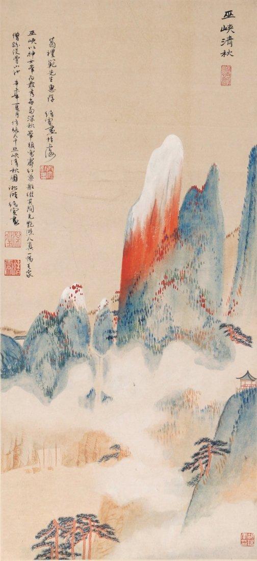 (2pc) HU XUWEN (Chinese, 1960-) HANGING SCROLLS - 7