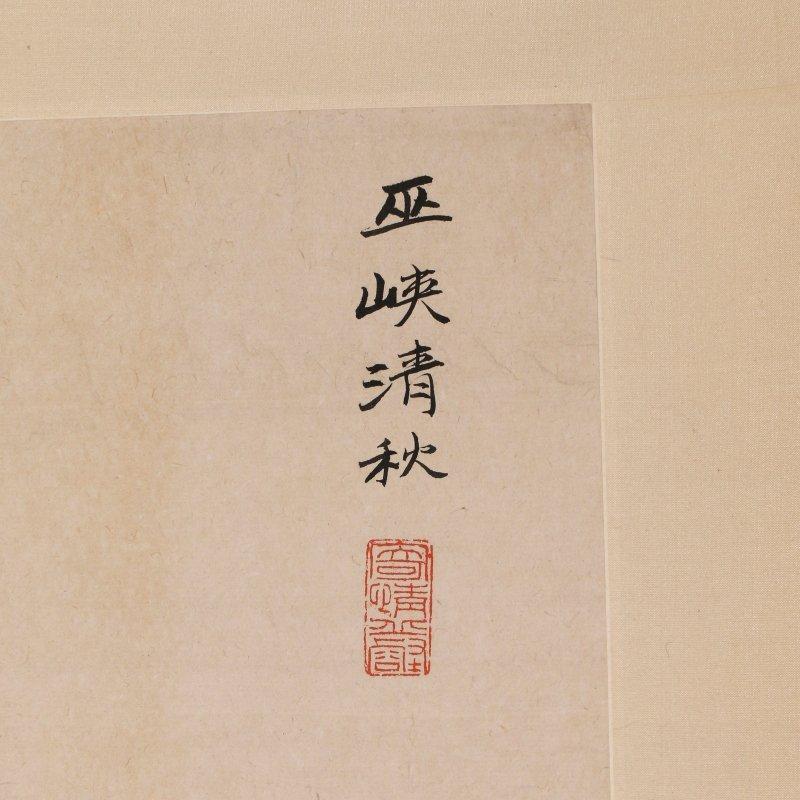 (2pc) HU XUWEN (Chinese, 1960-) HANGING SCROLLS - 9