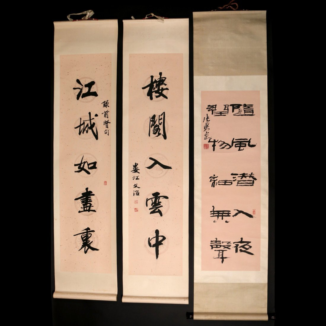 (3pc) CHINESE CALLIGRAPHY SCROLLS