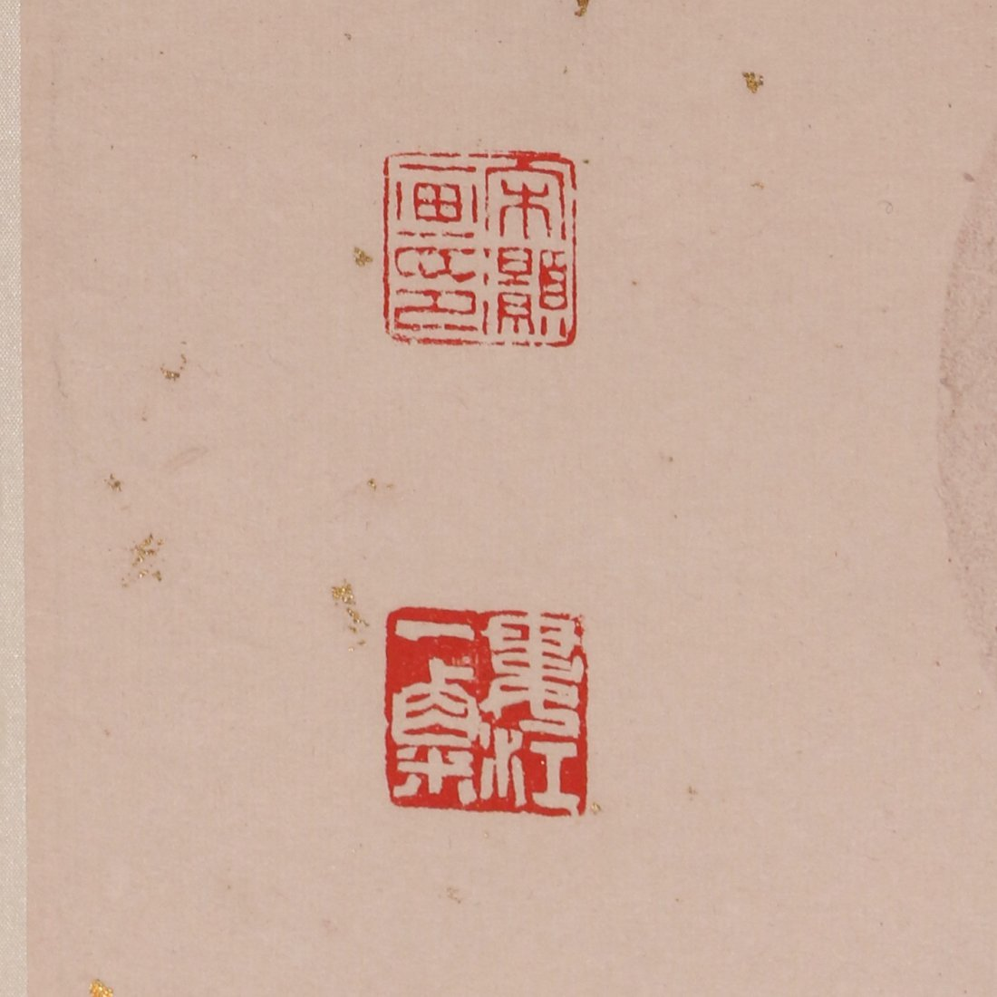 (3pc) CHINESE CALLIGRAPHY SCROLLS - 4