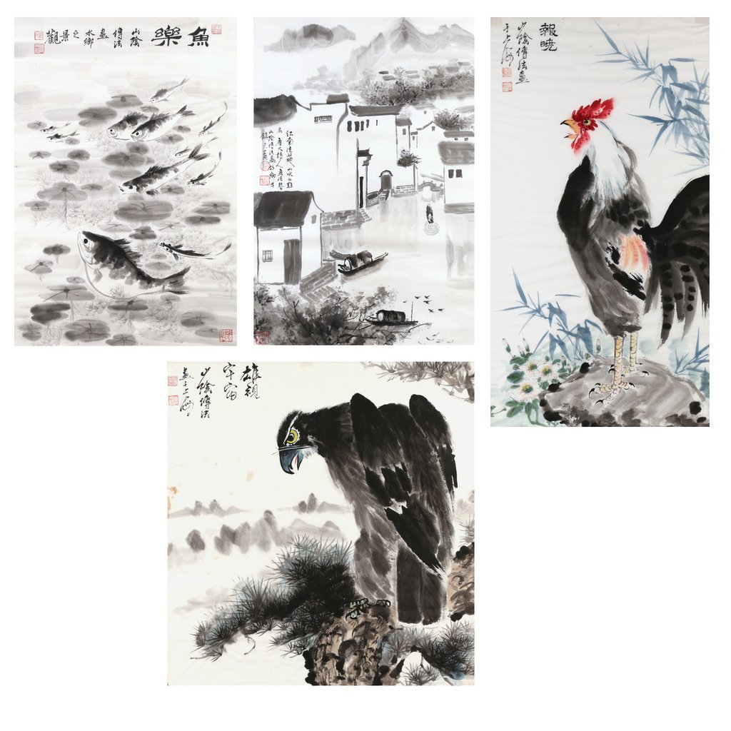 (4pc) TU CHUANFA (Chinese, 1938-)