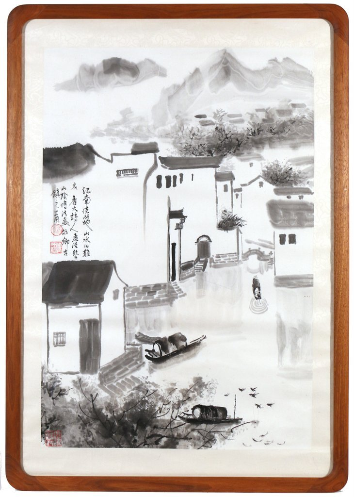 (4pc) TU CHUANFA (Chinese, 1938-) - 6