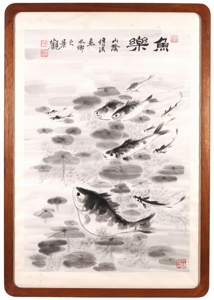 (4pc) TU CHUANFA (Chinese, 1938-) - 8