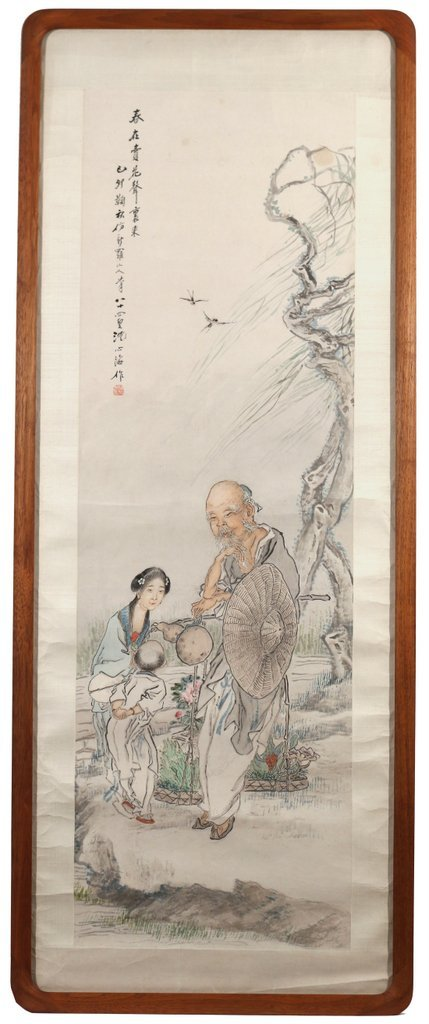 CHINESE INK WASH PAINTING - 2
