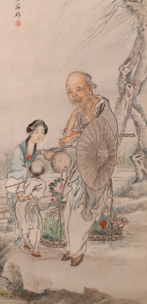 CHINESE INK WASH PAINTING - 4