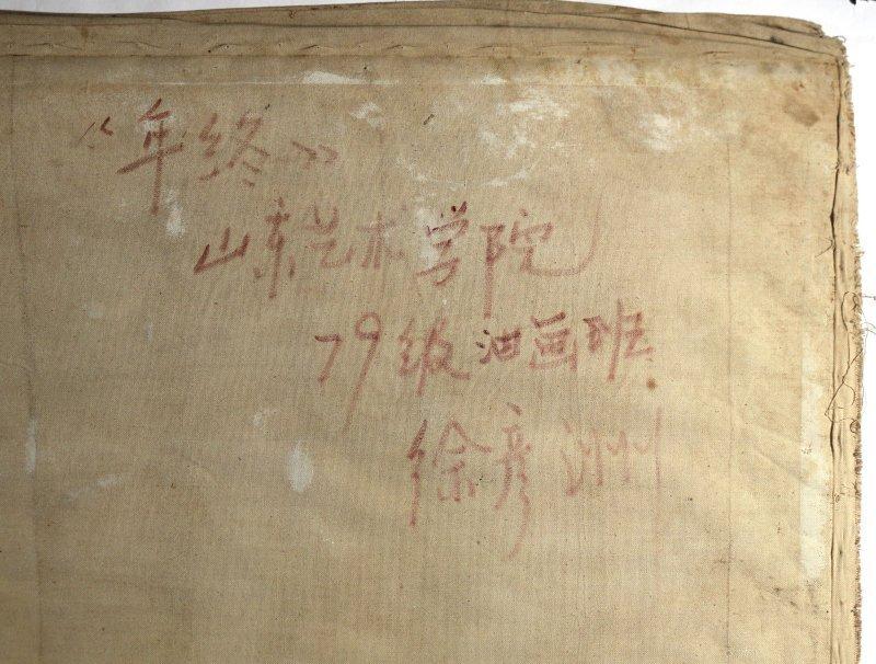 XU YANZHOU (Chinese, b. 1961-) - 8