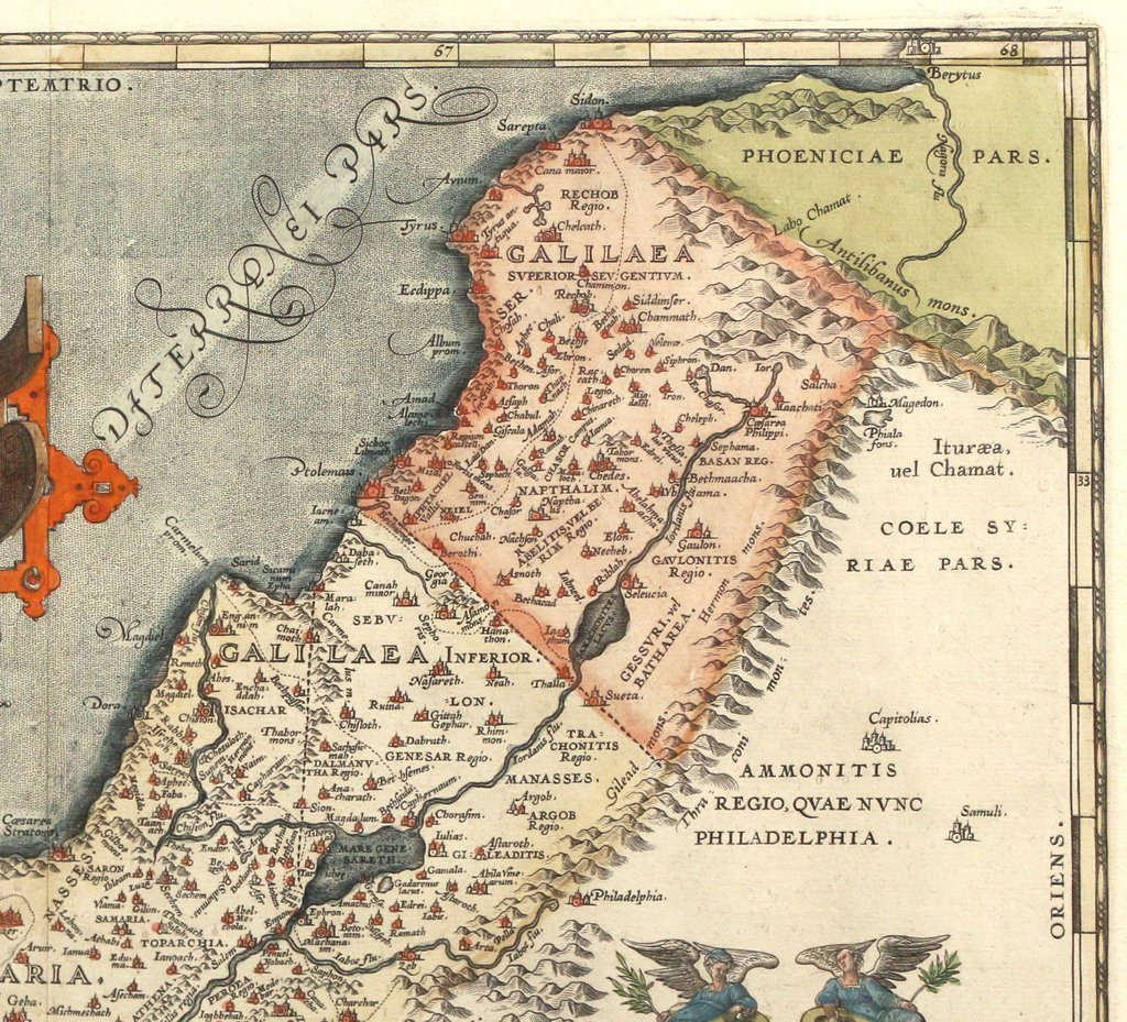 MAP OF ISRAEL - 4