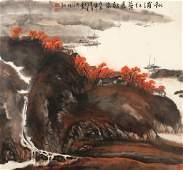 HU XUWEN Chinese 1960