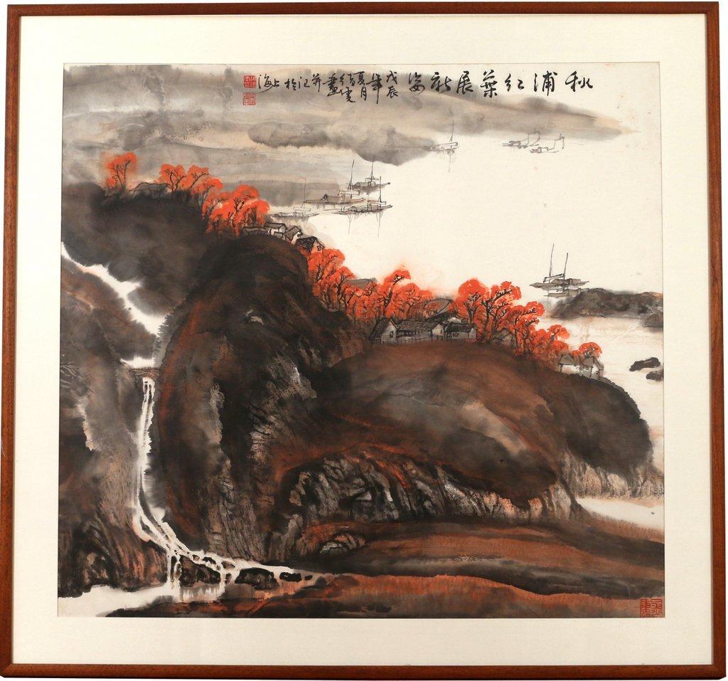 HU XUWEN (Chinese, 1960-) - 2