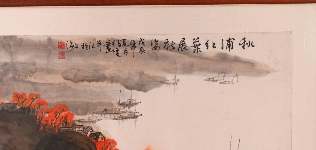 HU XUWEN (Chinese, 1960-) - 3