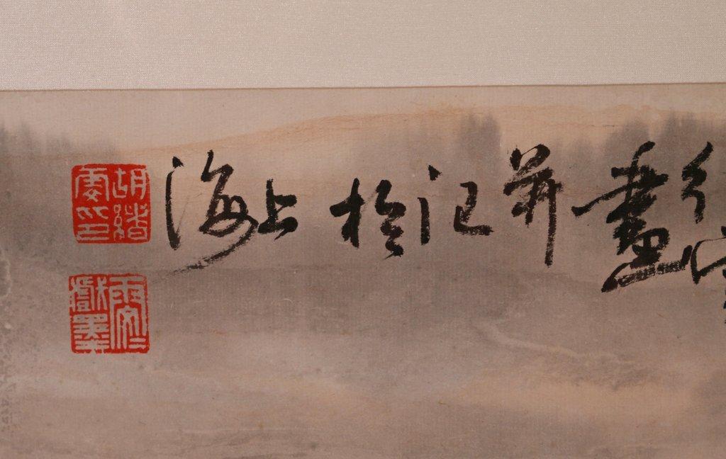 HU XUWEN (Chinese, 1960-) - 4