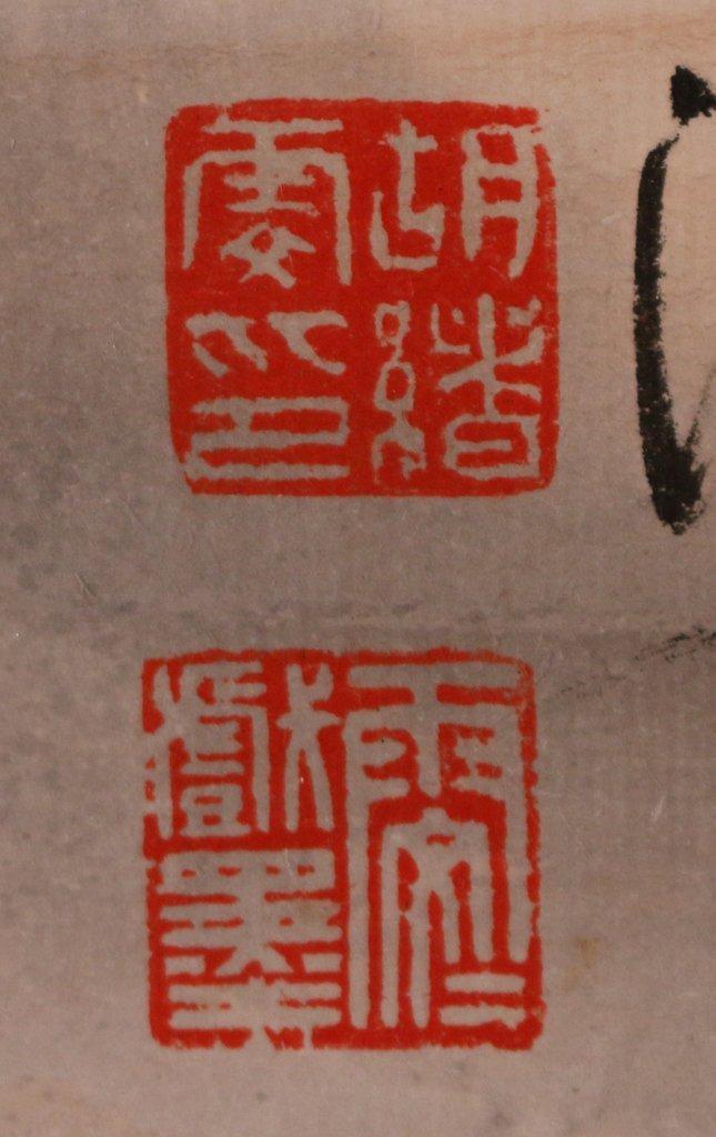HU XUWEN (Chinese, 1960-) - 5