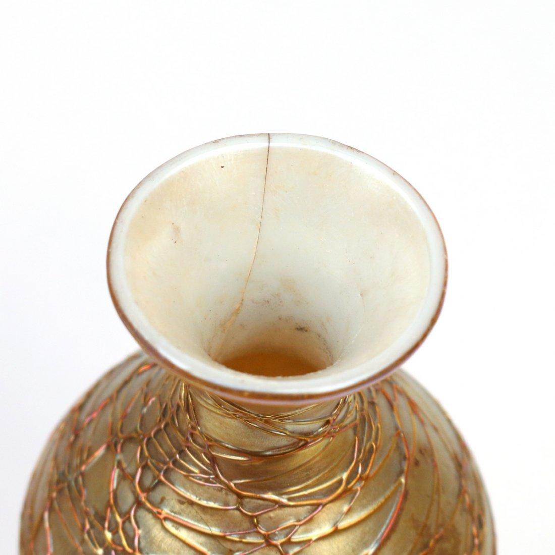 (4pc) IRIDESCENT ART GLASS LIGHT FIXTURES - 3