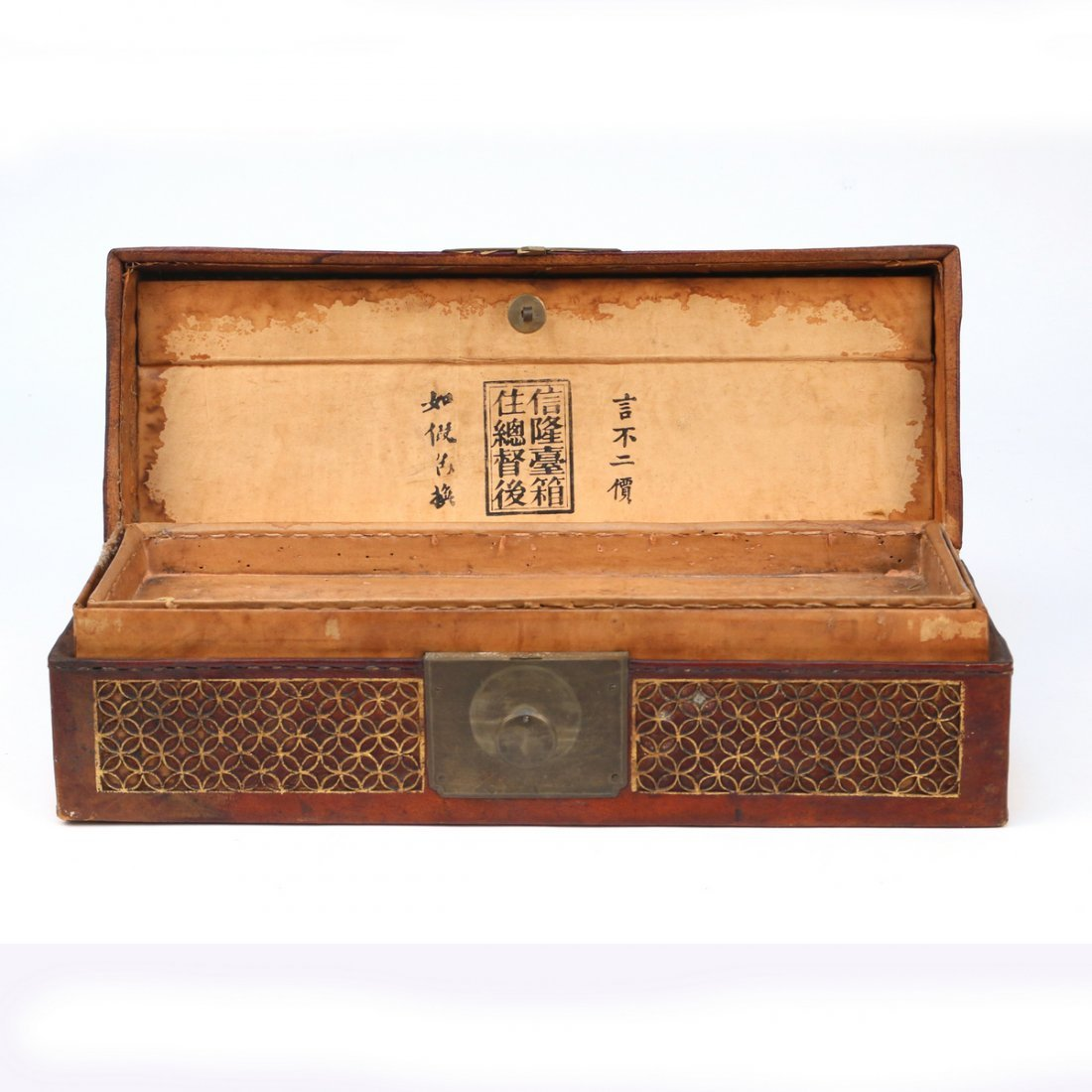 CHINESE LEATHER BOX - 5