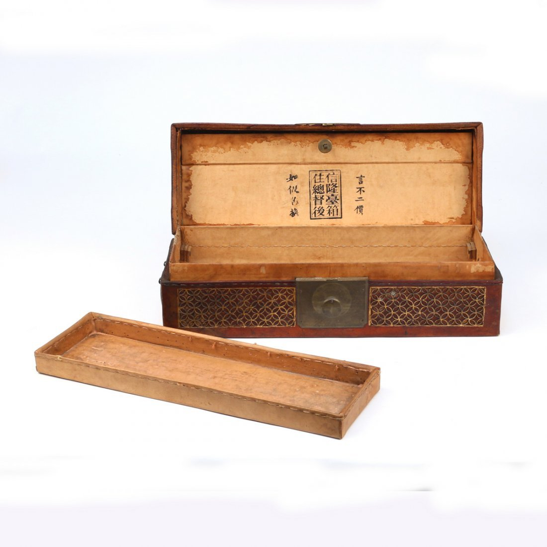 CHINESE LEATHER BOX - 6