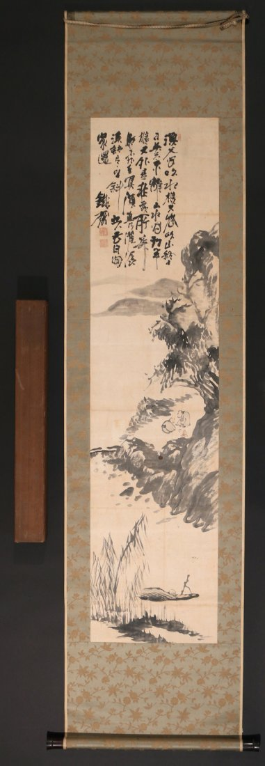 CHINESE HANGING SCROLL - 2