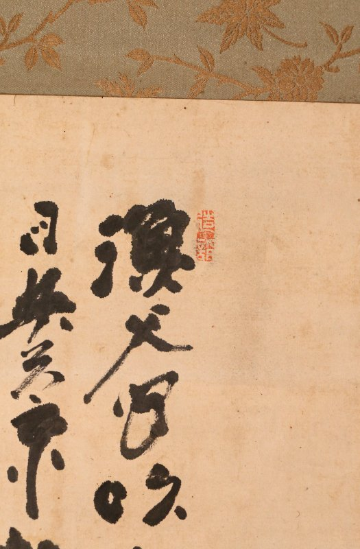 CHINESE HANGING SCROLL - 5