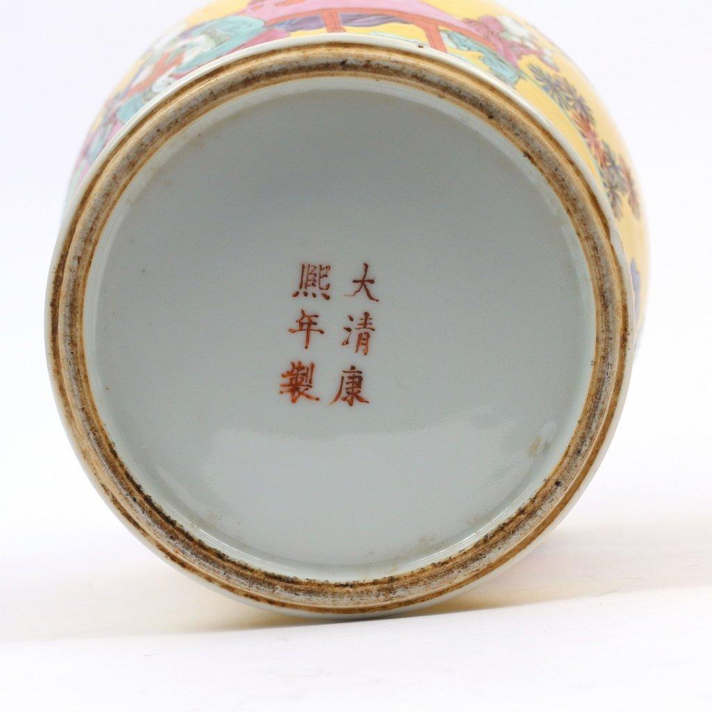 (2pc) CHINESE PORCELAIN VASES - 5
