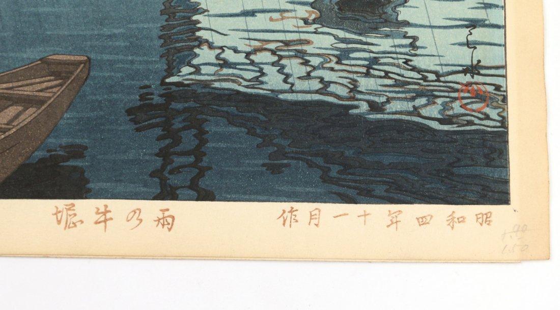 (7pc) JAPANESE WOODBLOCK PRINTS - 2